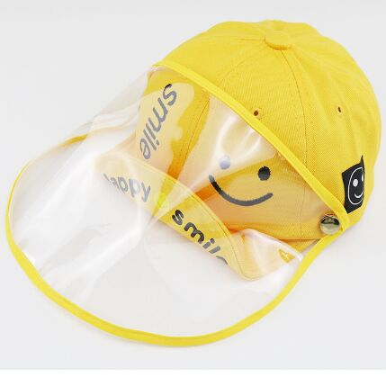 369920#Baby'Anti-spray protective hat